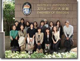 スウェーデン大使館前