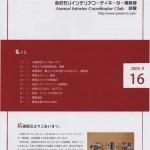 AIC News-16