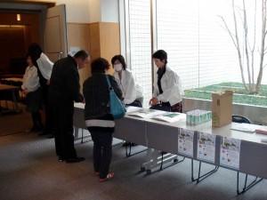 TIC2010 in ふくしま セミナー - 4