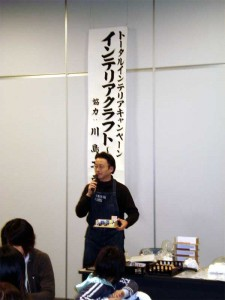 TIC2010 in ふくしま 模型作り - 1