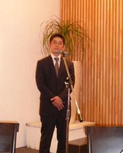 仁井田会長